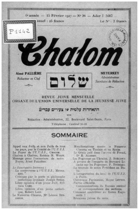 Shalom juif datant
