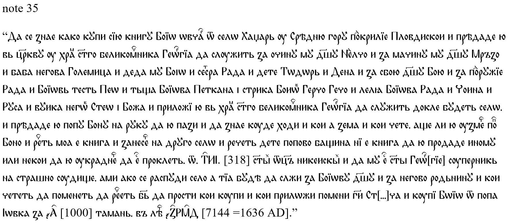 Marginal Notes in South Slavic Written Culture | Cairn.info