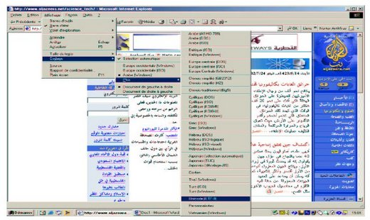 Arabic iso 8859 6 for Table vaadin 6