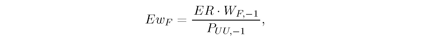 Equation 45
