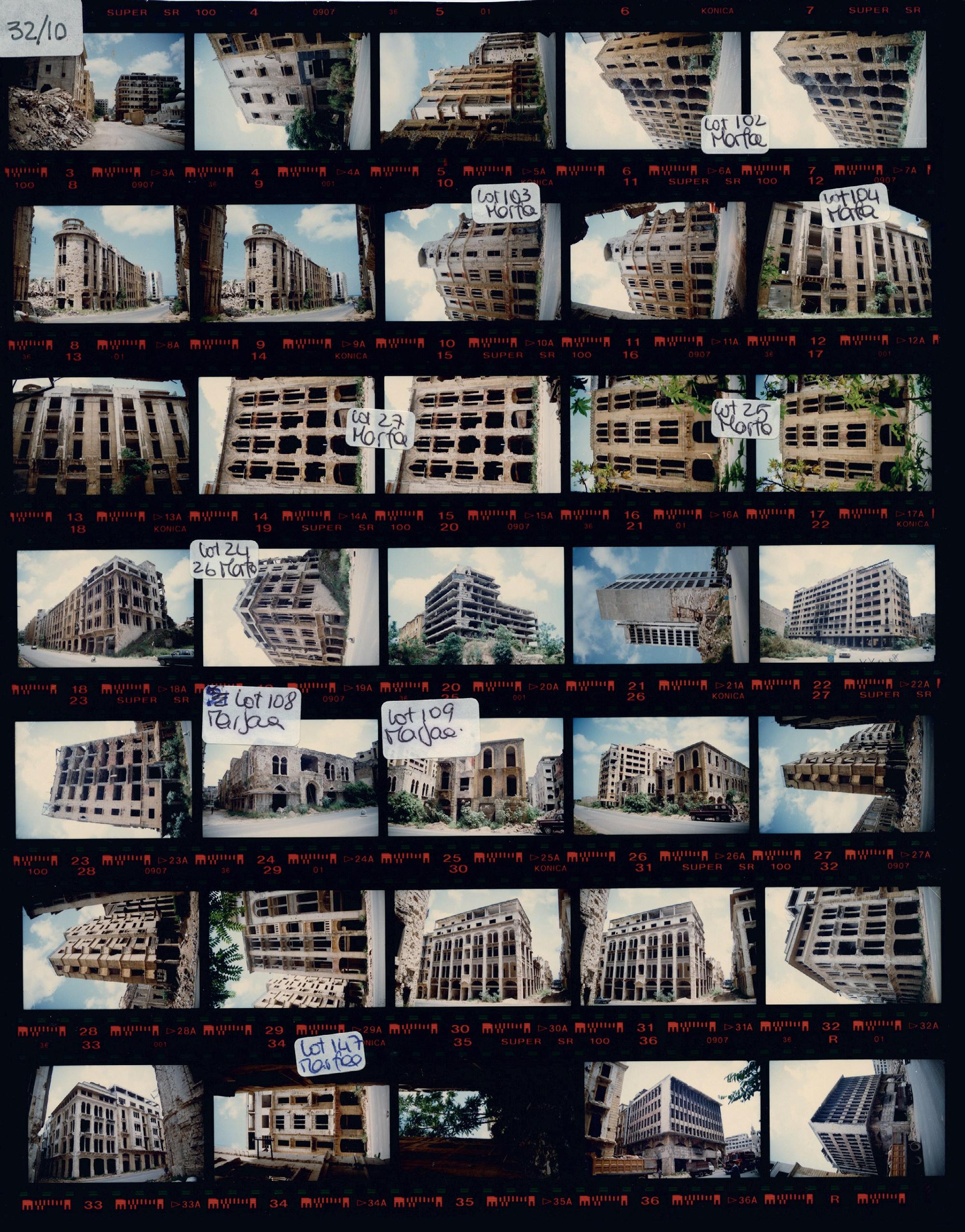 Fig. 3. Exemple d'une planche-contact : série d'immeubles détruits au  centre-ville. Photos Mosbah Assi.