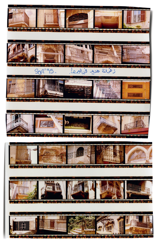 Fig. 4. Détails architecturaux : porte d'entrée et balustrade à moitié  détruites. Photos Mosbah Assi.