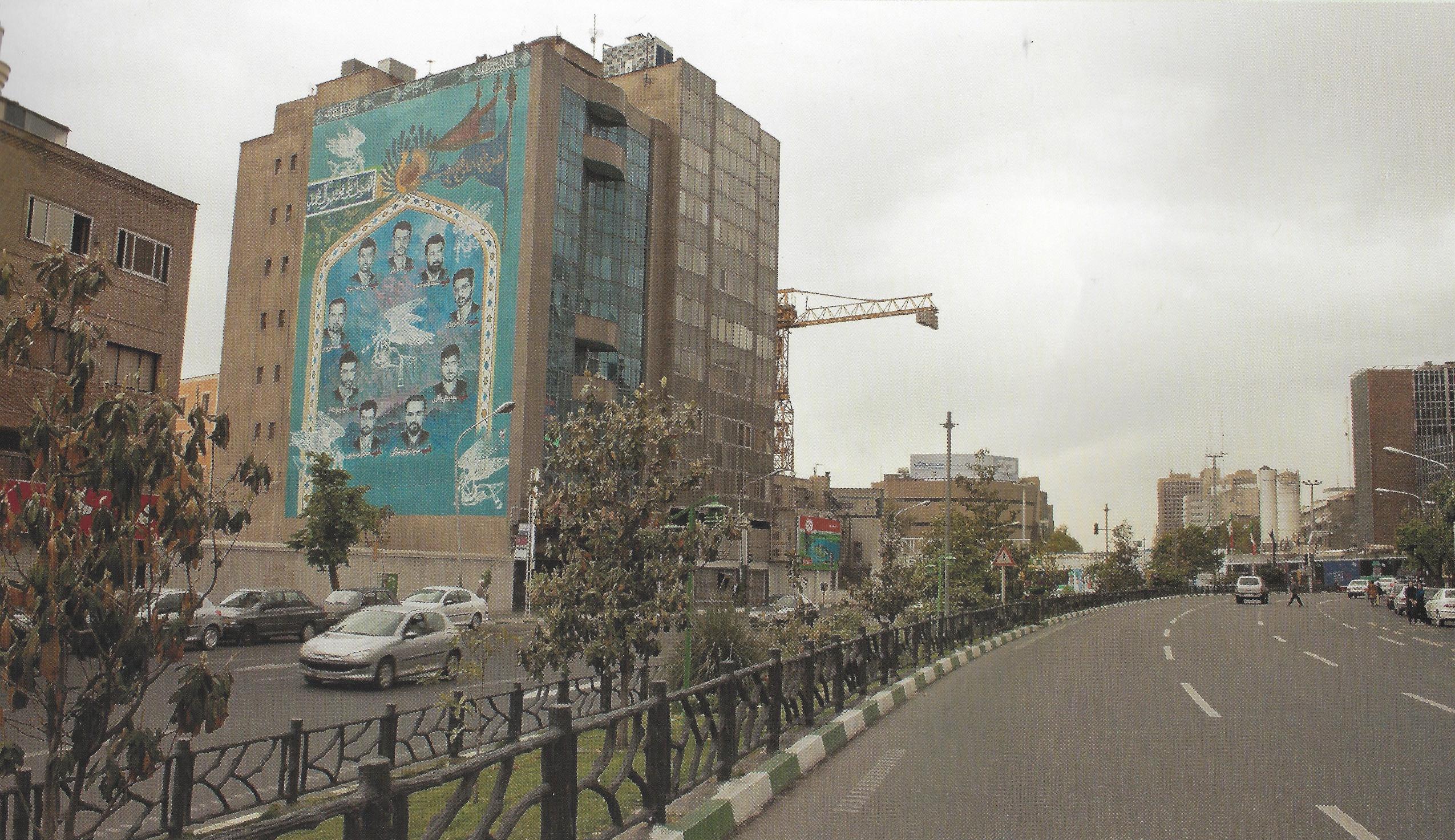Téhéran datant en ligne Monica rencontres Richard amis
