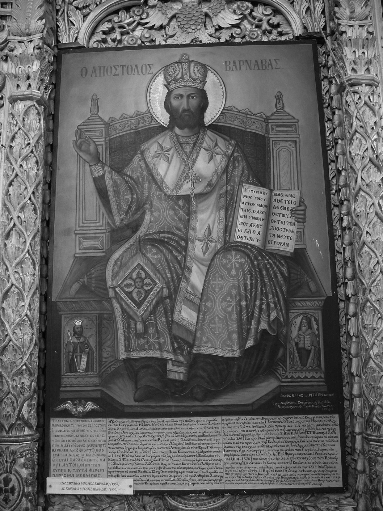Datant du credo des apôtres