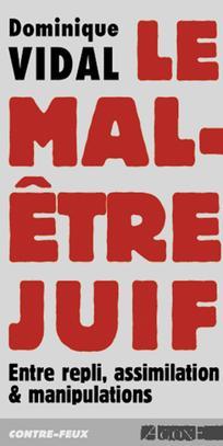 Contre-feux 2003/