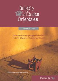 Bulletin d'études orientales 2016/1