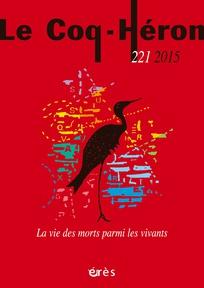 Le Coq-héron 2015/2