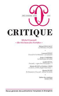 Critique 2016/12
