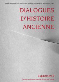 Dialogues d'histoire ancienne 2013/Supplément8