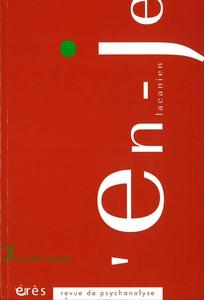L'en-je lacanien 2004/2