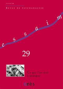 Essaim 2012/2
