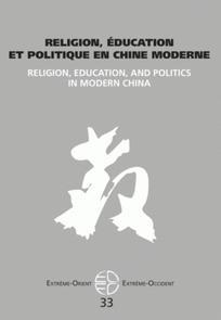 Extrême-Orient Extrême-Occident  2011/1