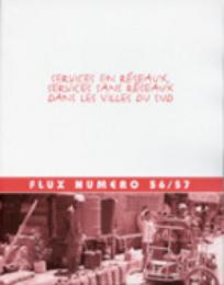 Flux 2004/2