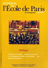 Le journal de l'école de Paris du management 2005/4