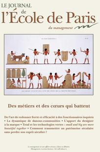 Le journal de l'école de Paris du management 2012/1