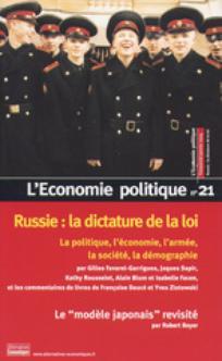L'Économie politique 2004/1