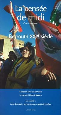 Etre palestinien à Beyrouth