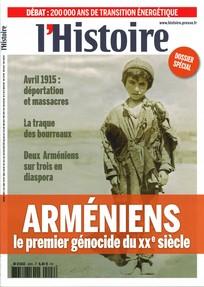 Consulter L'Histoire 2015/2