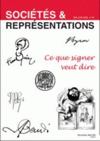 16f7c8a8664 La signature dans le tableau aux XVIIe et XVIIIe siècles   identité ...