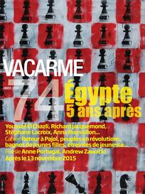 Vacarme 2016/1
