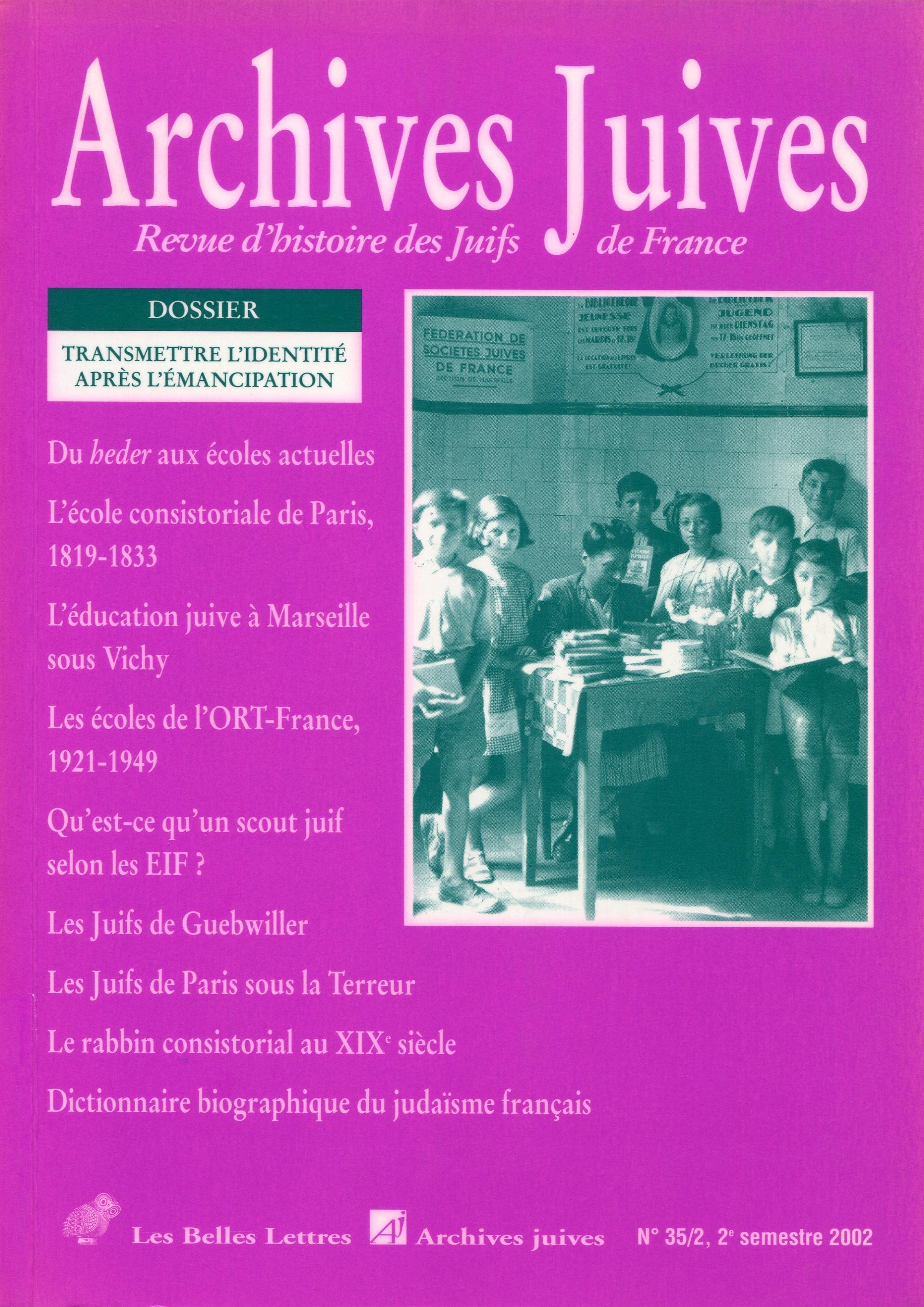 Du Heder Aux écoles Actuelles Léducation Juive Reflet Dun