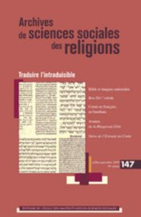 Archives de sciences sociales des religions 2009/3