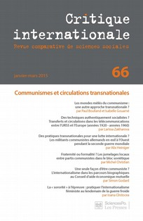 couverture de Communismes et circulations transnationales