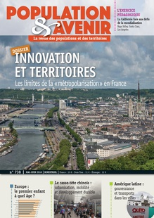 Innovation and territories