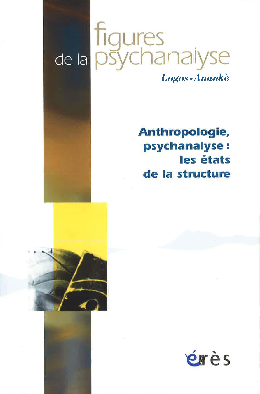 La dette à lorigine du symptôme (Psychanalyse et civilisations) (French Edition)