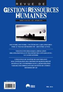 Vignette document Équilibre vie personnelle-vie professionnelle, Soutien social, Engagement et Satisfaction au travail : une analyse des effets médiateurs