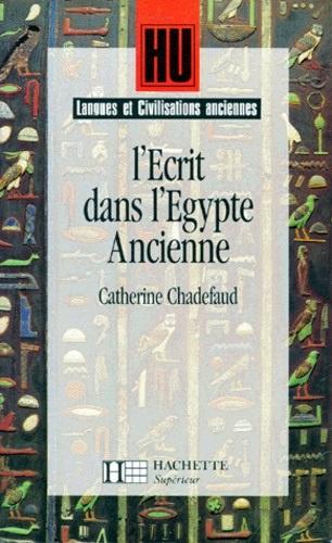 Hachette les dieux de l/'egypte ancienne-numéro 3-amon-le roi des dieux