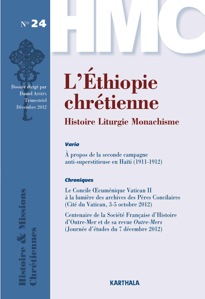 MUSIC ETHIOPIENNE TÉLÉCHARGER