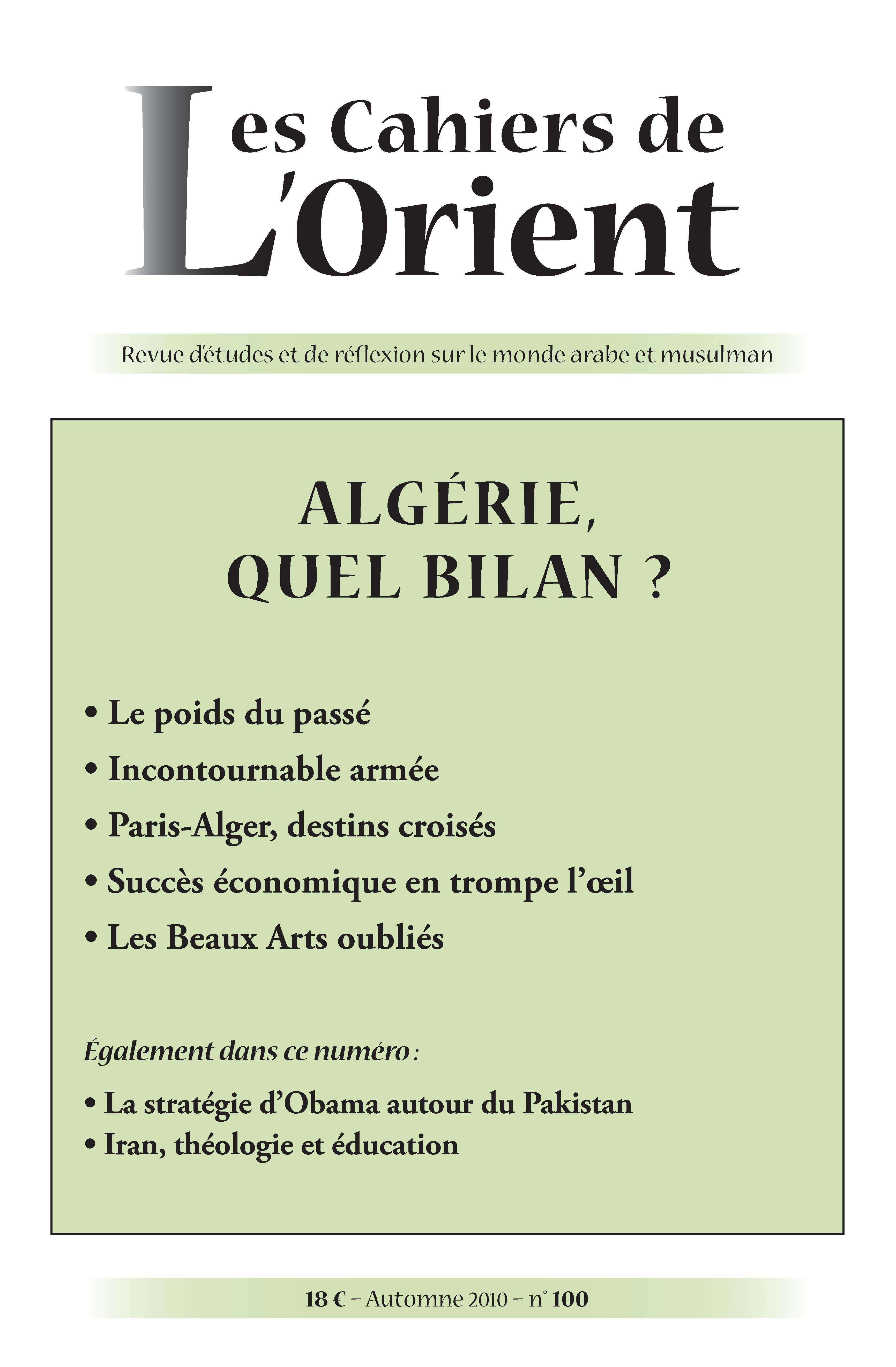 PDF 2003 ALGERIE TÉLÉCHARGER BAREME IRG