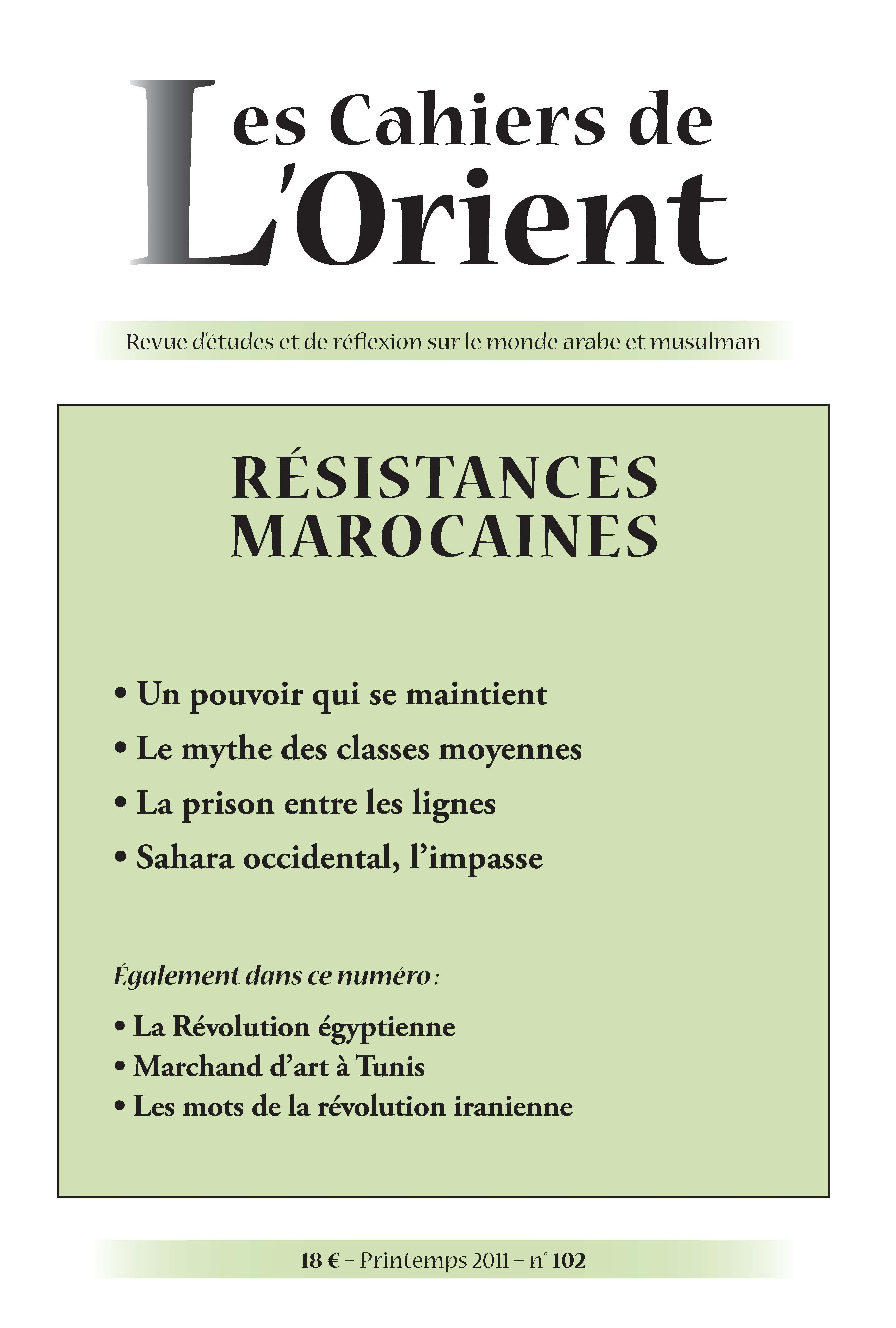 CETTE GRATUIT PDF LUMIÈRE TÉLÉCHARGER AVEUGLANTE DE ABSENCE