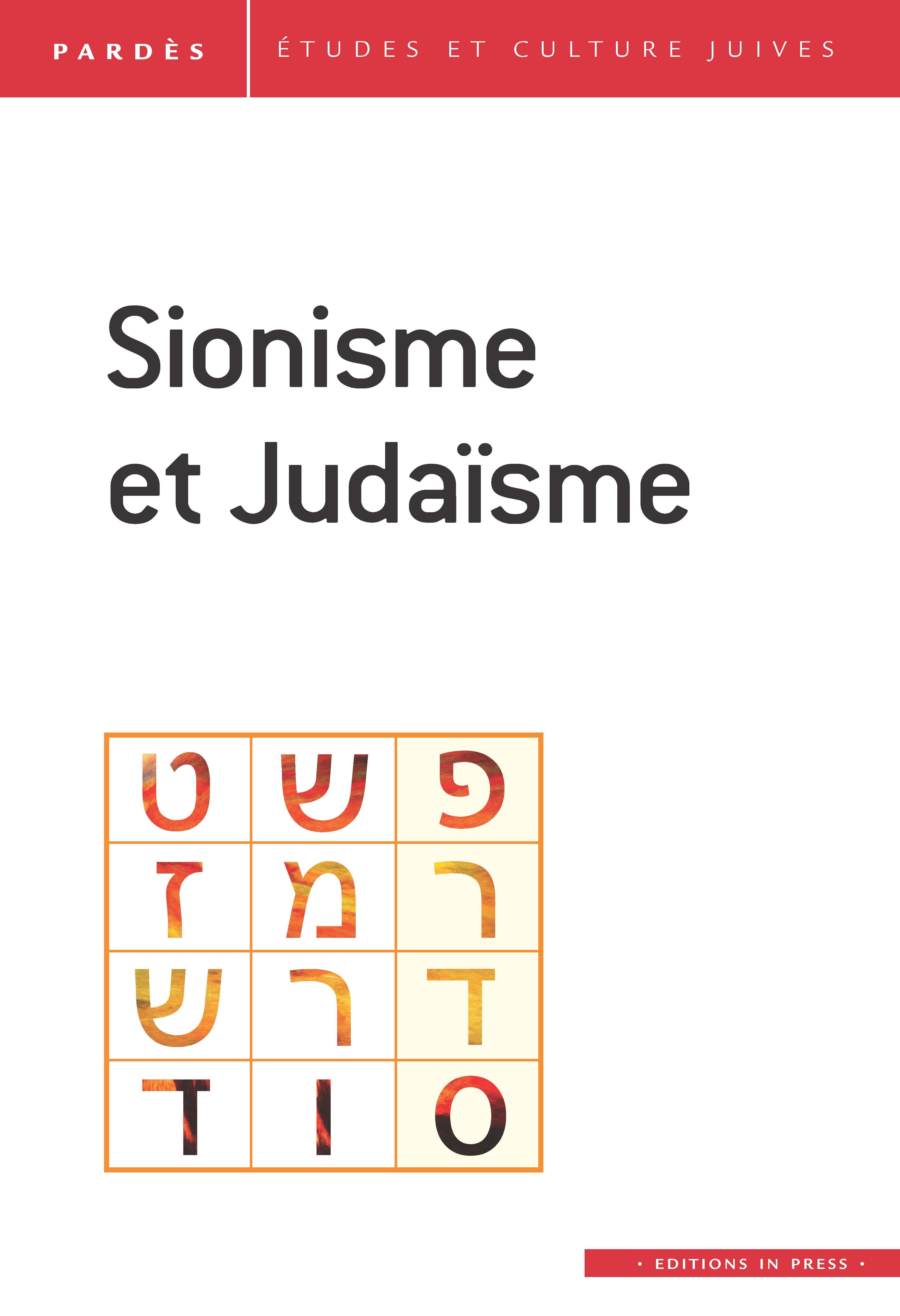 Sionisme et Halakha dans l'État d'Israël | Cairn.info