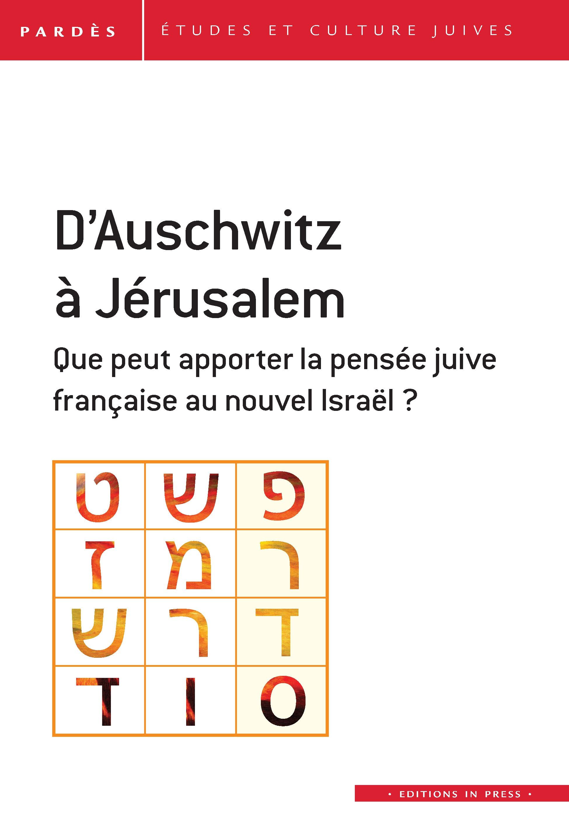 gratuit juif en ligne datant grande ouverture de rencontres en ligne e-mails