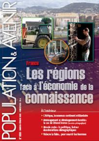 France : les régions face à l'économie de la connaissance