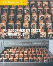 Philosopher en Grèce aujourd'hui