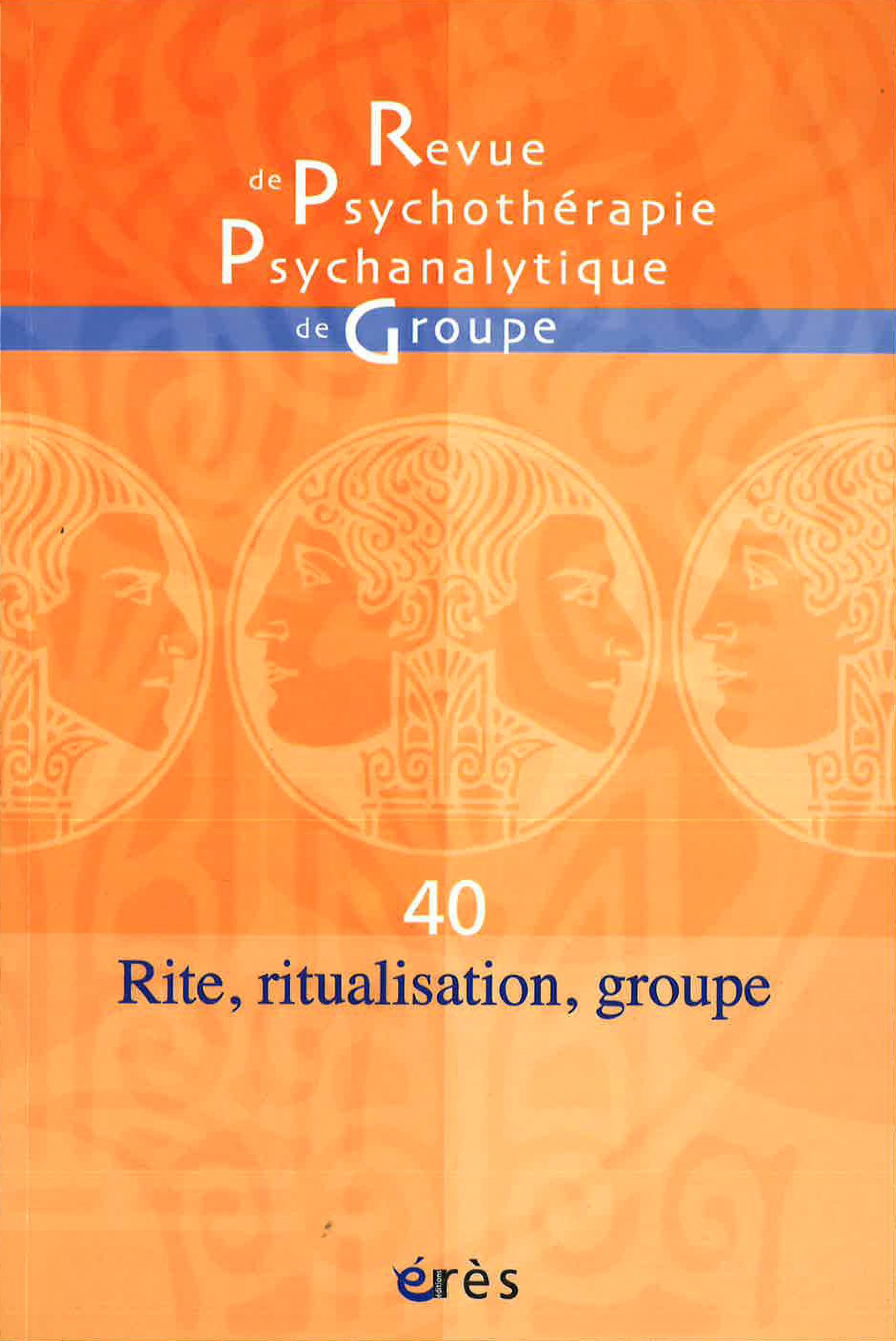501ec6d1c9b73 Le rituel
