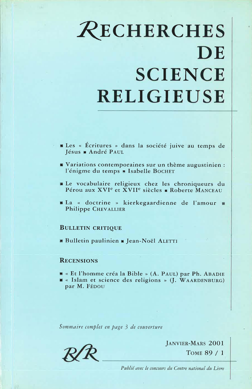 Sénégal musulman datant
